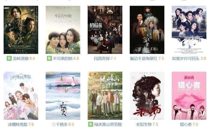 《清平乐》定档 鬼吹灯口碑高……4月哪些剧值得期待?