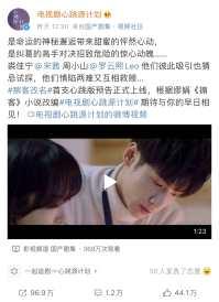 宋茜羅云熙新戲更名《心跳源計劃》