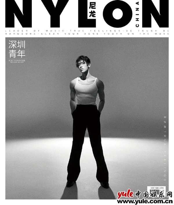 王子异登时尚杂志五月刊封面 背心造型尽显完美身材