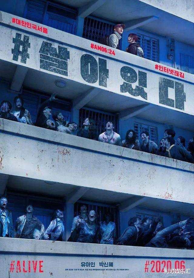 丧尸来了!《釜山行》+《极限逃生》2.0,刘亚仁与朴信惠携手逃生