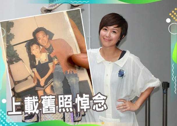 """黄家驹逝世27周年 唐宁晒合照悼念""""二哥"""""""