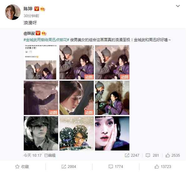 《杏鑫注册-首页》