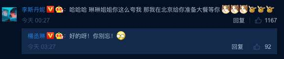 《【杏鑫app注册】杨丞琳追《乘风破浪的姐姐》看哭 大夸李斯丹妮》