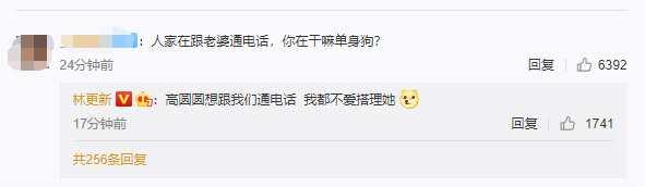 《【杏鑫在线注册】酸了?林更新偷拍赵又廷和高圆圆视频 满满嫉妒》
