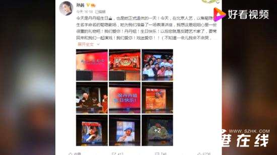 《【杏鑫娱乐登录注册】宋丹丹正式退休 宋丹丹老师 我们爱你!》
