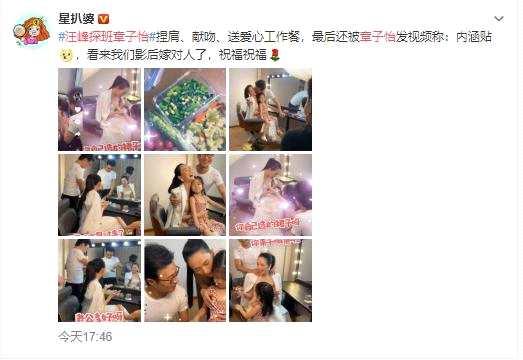 汪峰探班章子怡 峰哥带女儿又安排上了秀恩爱模式!