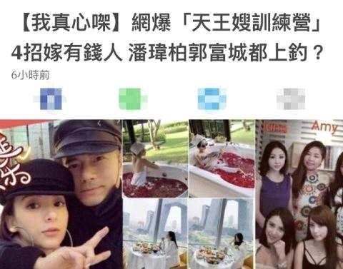 """《【杏鑫登陆注册】被问""""网上传闻是真的吗"""" 方媛:谣言自破不用攻》"""