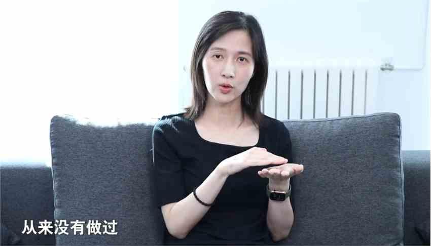 《【杏鑫在线注册】papi酱回应网络争议 否认网暴他人及自我炒作》