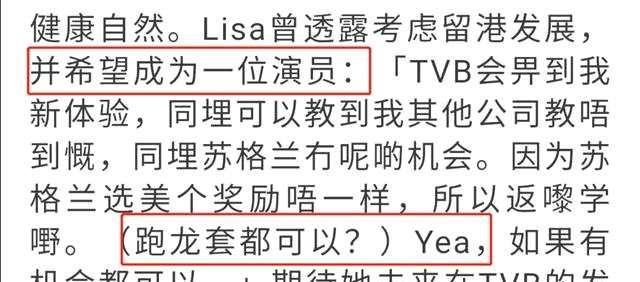 《【杏鑫在线注册】港姐冠军谢嘉怡过往曝光:苏格兰长大 护士出身》