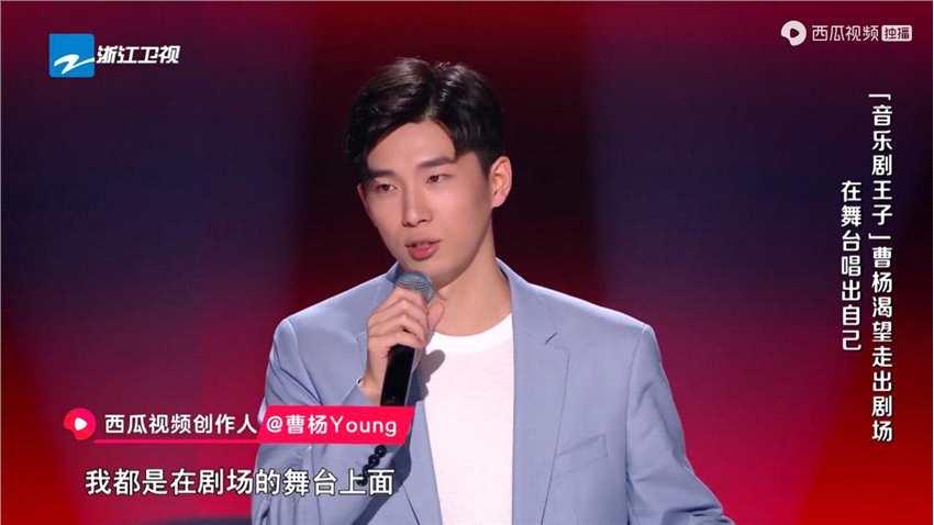 《【杏鑫注册地址】《中国好声音》战队pk正式开启西瓜视频持续奉献精彩》