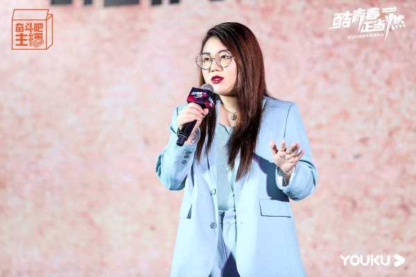 《【杏鑫娱乐平台怎么注册】《奋斗吧主播》能否成为新爆点》