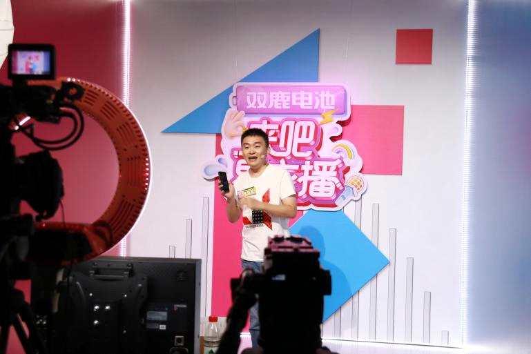 """《【杏鑫在线注册】首档台网融合主播养成节目双鹿电池""""来吧星主播""""强势来袭!》"""