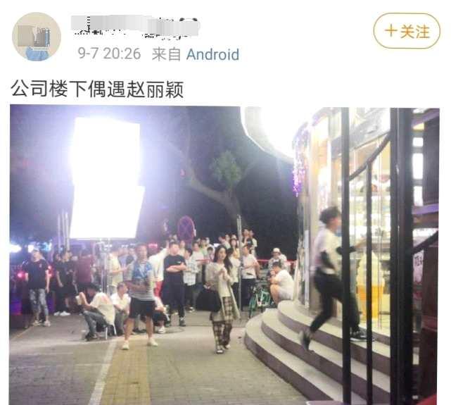 《【杏鑫账号注册】新戏路透!赵丽颖街头拍戏被围观 衣着朴素显土气》