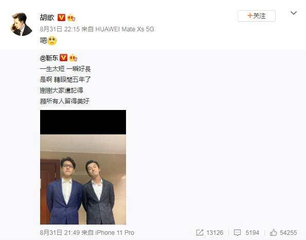 """《【杏鑫在线注册】《伪装者》开播五周年 """"明家兄弟""""靳东胡歌合影》"""