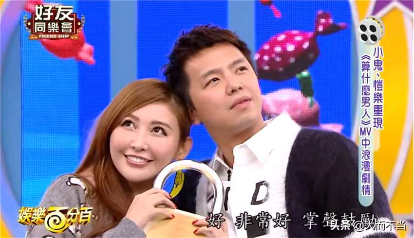 《【杏鑫app注册】黄鸿升个人资料简介 在浴室滑倒去世年仅36岁》
