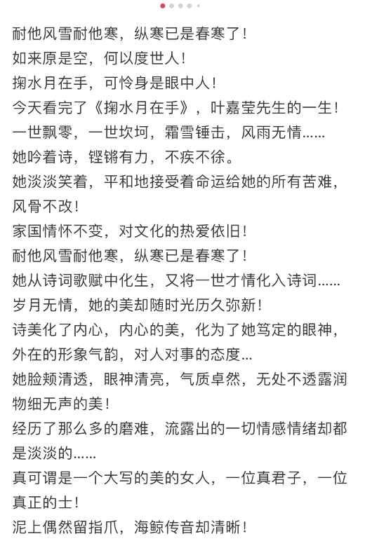 《【杏鑫账号注册】老夫少妻!无视身旁友人 张纪中霸气搂小31岁娇》