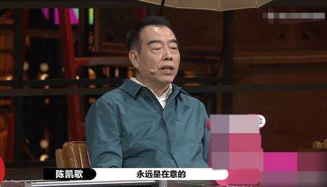《【2号站娱乐官网多少】陈凯歌谈《无极》争议:接受一切评论 曾被媒体怒》