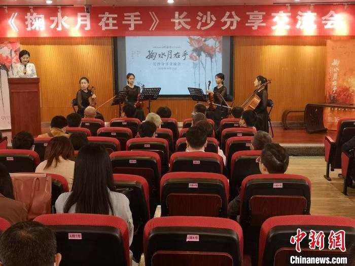 台湾导演执导传记电影 讲述诗词大家叶嘉莹传奇人生
