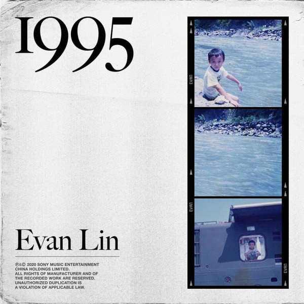 《【杏鑫测速注册】林彦俊全新个人专辑先行EP《1995》上线》