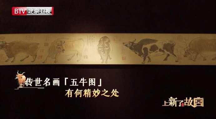 《【杏鑫代理注册】《上新了·故宫3》邓伦聂远雷佳音共寻文物回归之路》