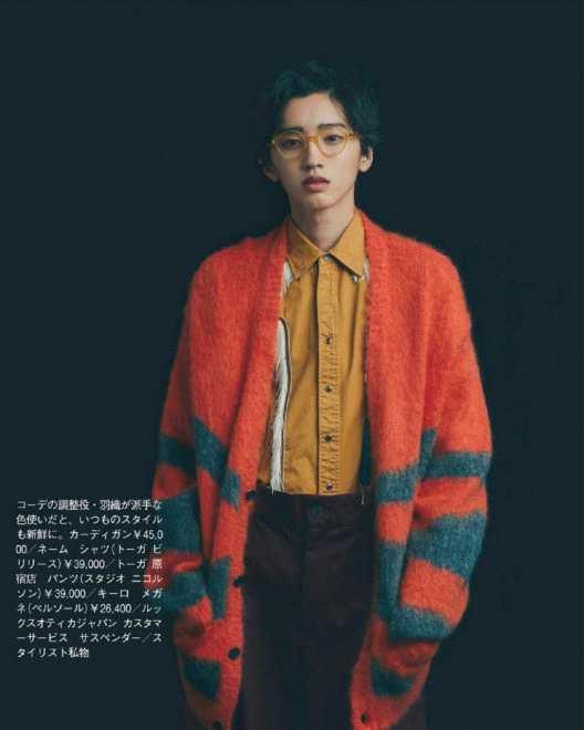 《【杏鑫平台怎么注册】道枝骏佑登时尚杂志 穿毛衣展暖男一面可爱又帅气》