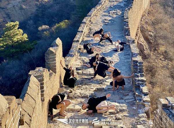 《【杏鑫注册地址】高艳津子携北京现代舞团舞动《长城》》