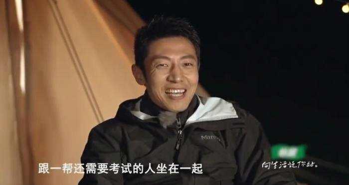 """《【杏鑫app注册】""""晋江小说男主""""撒贝宁,是如何炼成的?》"""