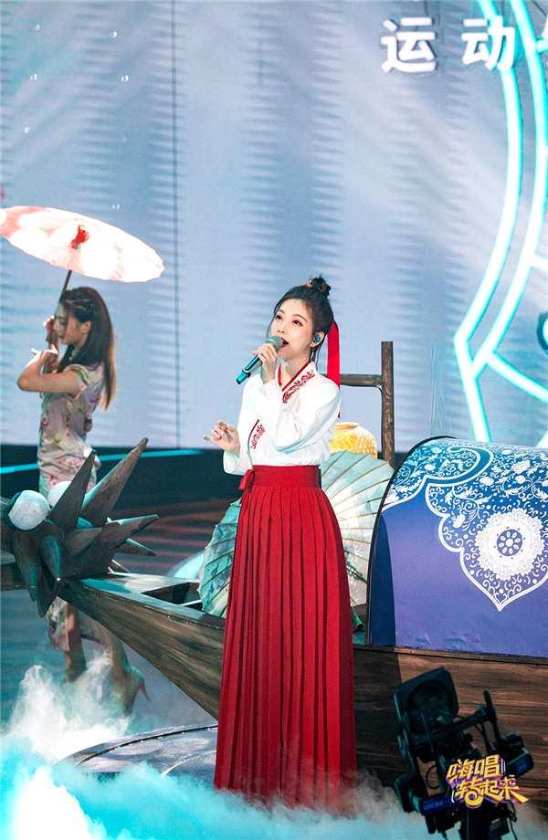 《【杏鑫登陆注册】冯提莫亮相《嗨唱转起来》惊艳众人》