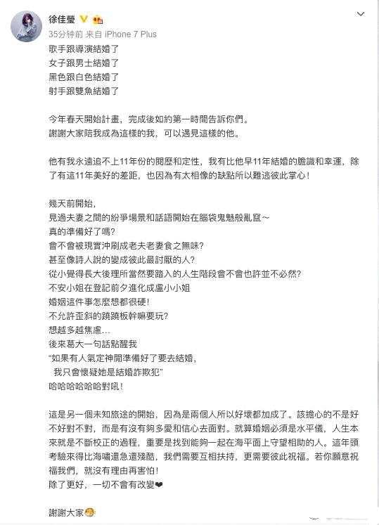 《【杏鑫娱乐平台怎么注册】徐佳莹首晒儿子侧脸照 并称他会给外星人打电话》