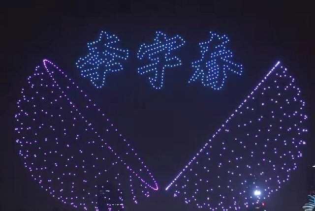 《【杏鑫在线注册】江苏跨年五度合作李宇春 飞千架无人机官宣排场很大》