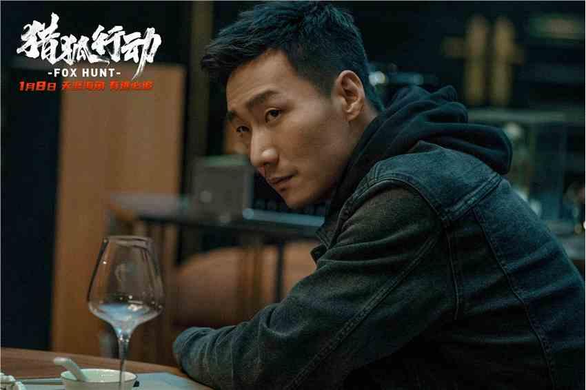 《【杏鑫注册首页】电影《猎狐行动》发布同名主题曲MV 白举》