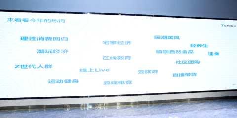 """億歐EqualOcean CEO黃淵普:""""稀奇消費""""將在新一代消費群體中出現"""