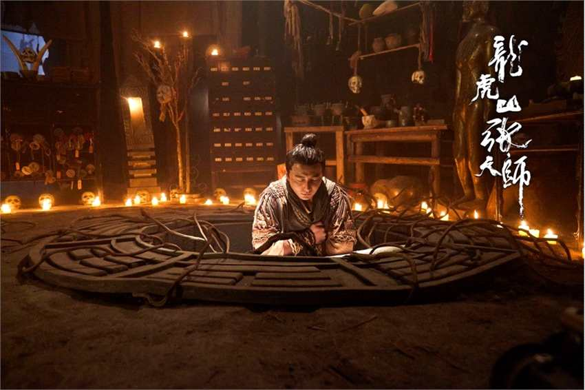 《【杏鑫app注册】《龙虎山张天师》热映 原创IP谱写中华文化》
