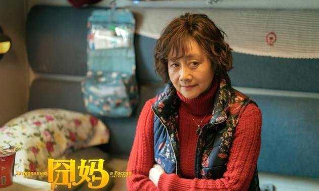《【杏鑫娱乐平台怎么注册】黄梅莹息影5年后扮《囧妈》 徐峥:经历太多》