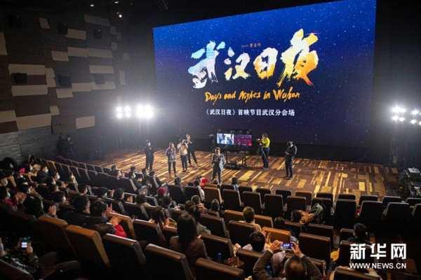 致敬英雄人民!纪录电影《武汉日夜》在京首