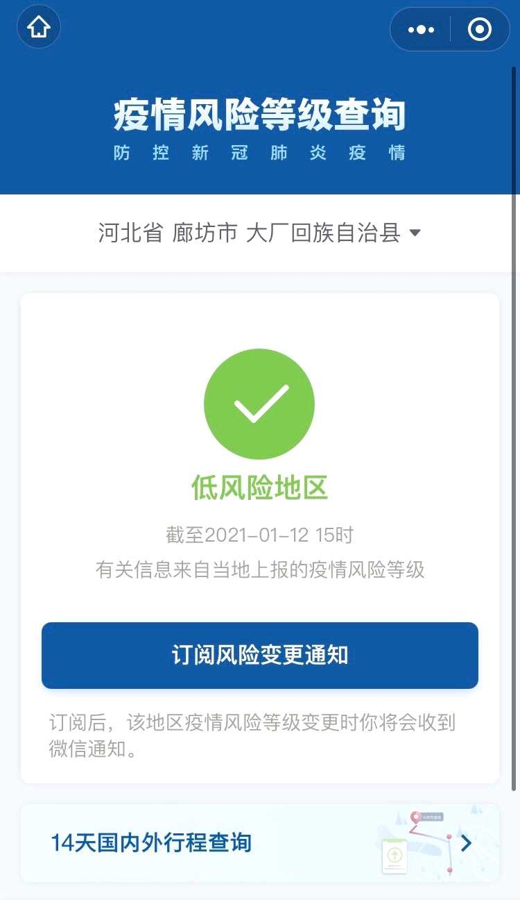 THE9否认虞书欣未按要求隔离 网友:想知道她怎么离开的