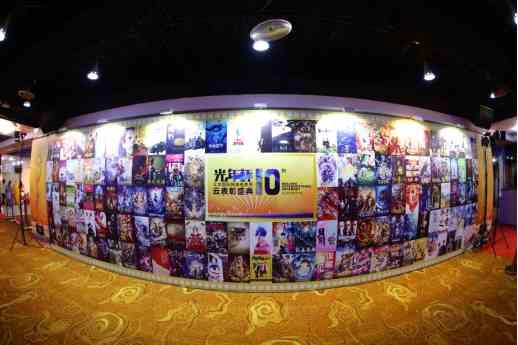 电影《虚拟的谎言》荣获第十届北京国际网络电影展