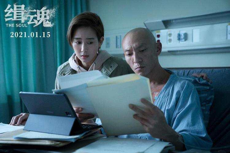 电影《缉魂》口碑获赞 张钧甯走心诠释催泪