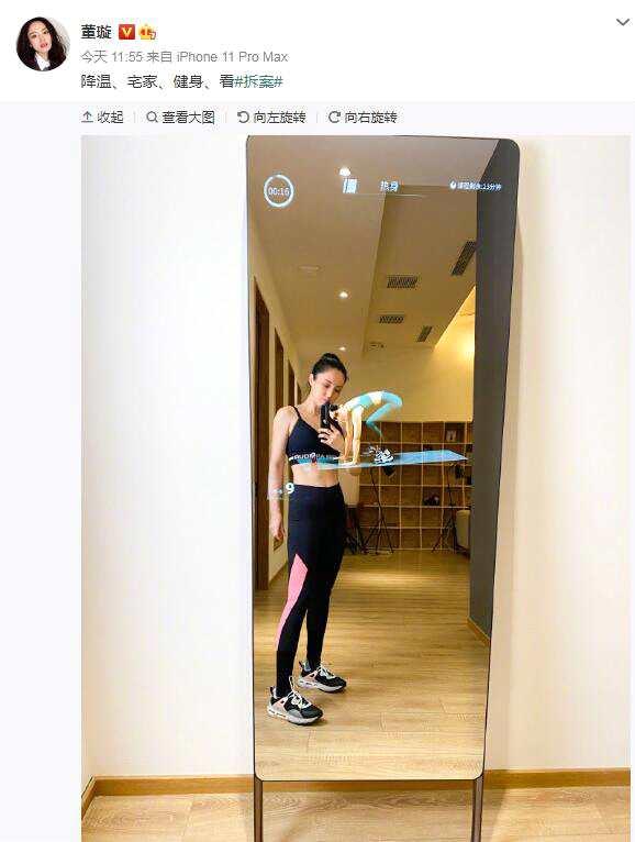 演员董璇发性感健身照 为新作《拆·案》做宣传