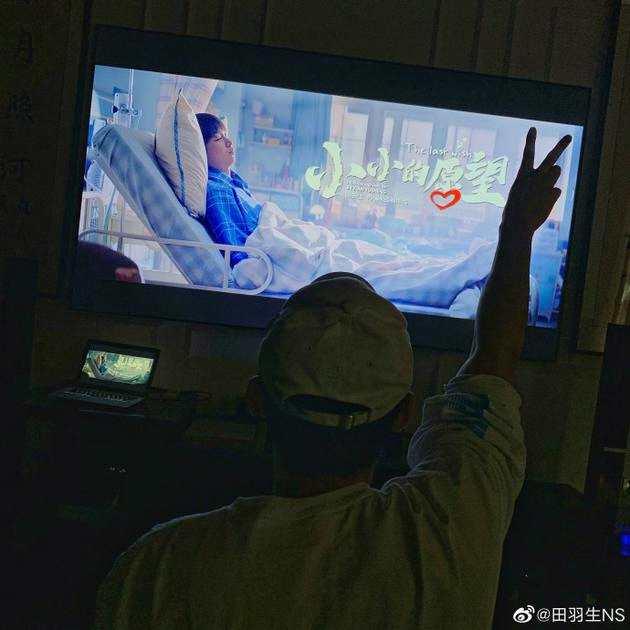 田羽生新片《小小的愿望》重回影院 电影即将再度定档