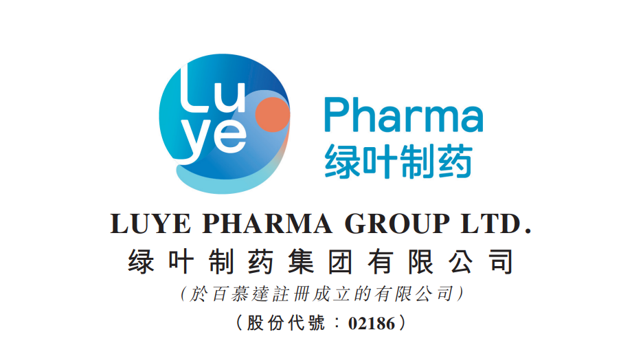 绿叶制药(02186-HK):国家药监局药品审评中心正式受理LY01015临床试验原申请