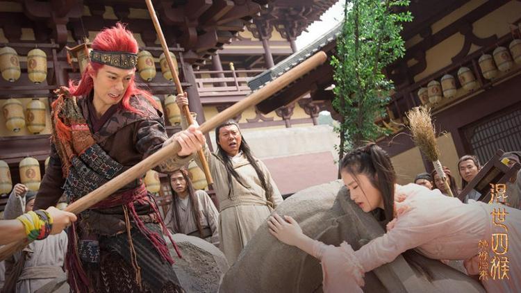 《【杏鑫娱乐账号注册】《混世四猴:神猴归来》定档2月6日 灵明》
