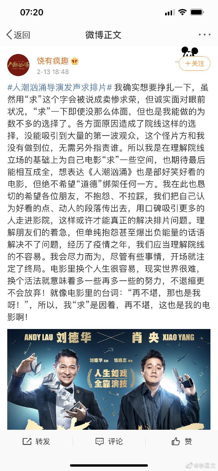 """《【杏鑫平台怎么注册】大家都为""""李唐""""盛世叫好的时候,这些导演》"""