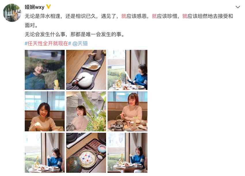 《【杏鑫注册首页】天猫×世间有她:看见每一种天性,和张艾嘉、郑秀文、李少红》