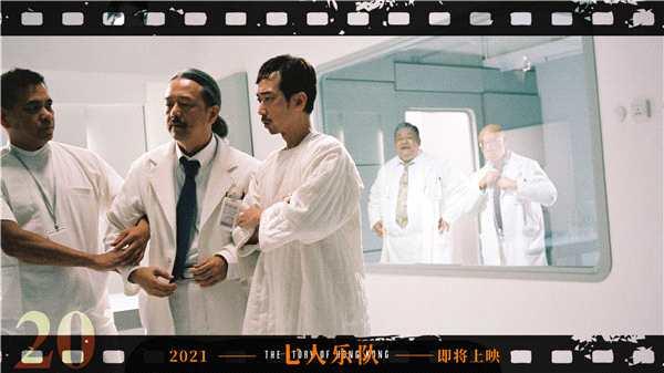 《【2号站在线注册】电影《七人乐队》首曝时代版剧照》