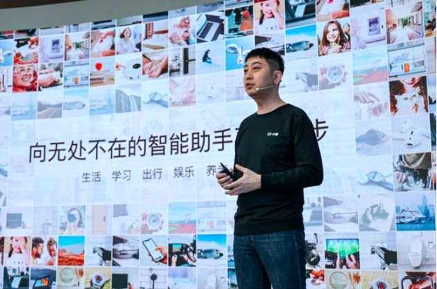 百度景鲲:小度助手已成为中国最大对话式操作系统