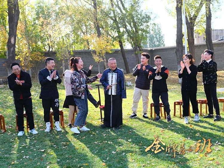 《金牌喜剧班》郭德纲将开课 重现传统撂地考验学员即兴能力
