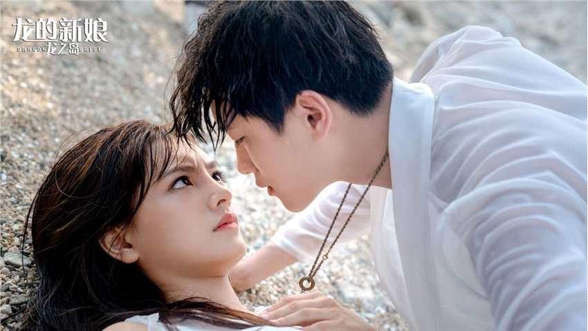 《【杏鑫娱乐账号注册】《龙的新娘:龙之岛》今日上线 纯情美女遭遇险境》