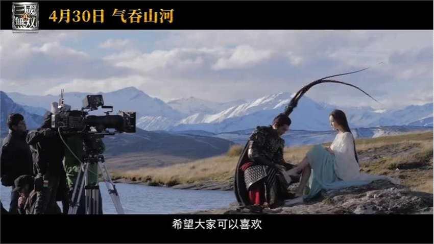 《真三国无双》电影新特辑发布 吕布给貂蝉温柔穿鞋