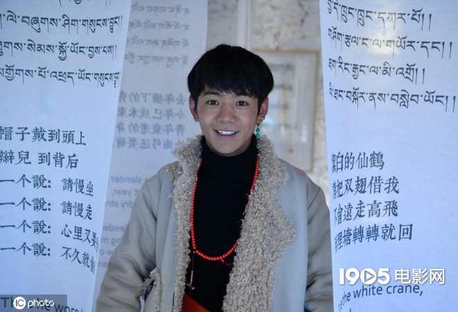 丁真参演电影《我们的新生活》 搭档杨超越王迅